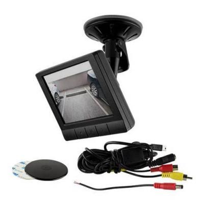 Back Up Camera Monitors
